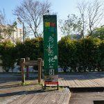 【台湾・高雄旅行】高雄の観光地・澄清湖と鳥松濕地公園に行ってきた