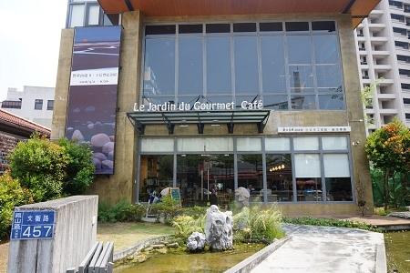 【台湾カフェ・レストラン】高雄でアートとカフェが同時に楽しめる藝饌蘭庭