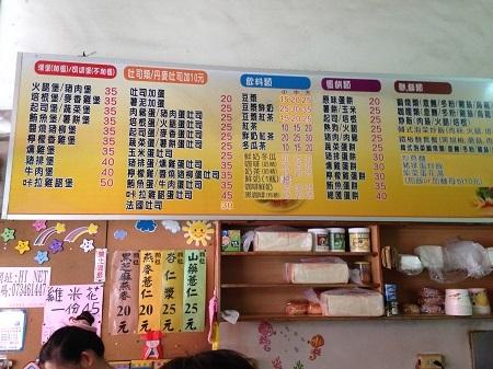台湾・高雄の朝食屋に行ってきた