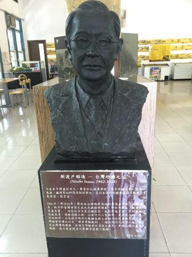 【台湾観光】高雄観光するなら台湾糖業博物館・新渡戸稲造と台湾の意外な接点