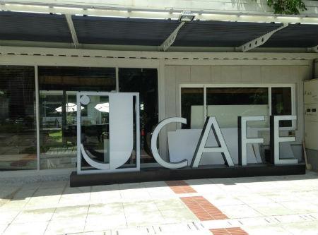 【台湾カフェ】高雄中央公園の中にあるカフェレストラン・Jcafe