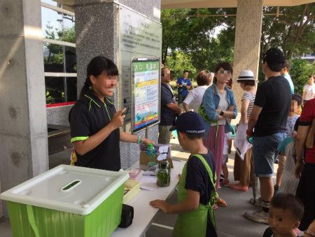 【台湾・台南旅行】台南観光・樹谷生活科学館で自然体験学習に参加した
