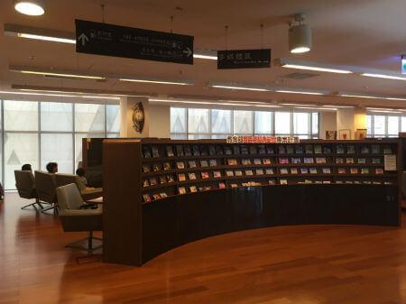 大東図書館