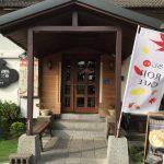 [台湾グルメ情報]台湾・屏東の青島街にあるレトロな雰囲気のカフェ