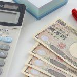 【台湾高雄の物価】アラフォー男の1ヶ月の生活費はいくらか