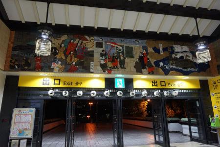 大阪城公園駅出口