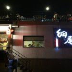 [台湾グルメ情報]屏東の海のそばにある海岸咖啡館