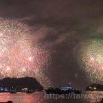 台湾・高雄のランタンフェスティバル・元宵節に船で見る大港花火秀!