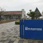 台湾の歴史を勉強するなら国立台湾歴史博物館がおすすめ!!