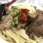 台湾高雄にある牛肉麺の人気店・港園牛肉麵