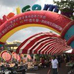 台南国際マンゴーフェスティバル(臺南國際芒果節)に行ってきました